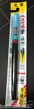 1 pc x Pentel Standard Brush Pen - SUPER FINE Tip XFL2F