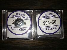 NEW GENUINE CITIZEN WATCH CELL - CAPACITOR 295-56 : LOOKS ++