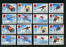 MANAMA 1971 WINTER OLYMPIC GAMES SAPPORO 2 SETS OF 8 STAMPS PERF.& IMPERF.MNH