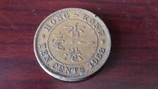 Hong Kong 1958, 10 Cents