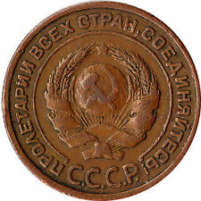 1924 Russia (USSR) 2 Kopeks Coin Stalin Reeded Edge Y#77