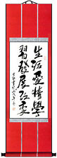 Original Chinese Calligraphy Scroll: Live, Love, Learn, Develop, Change