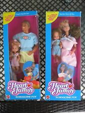 1988 Mattel Heart Family School Time Fun Teacher Mom/Boy & Coach Dad/Girl NRFB
