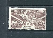 Cameroun C8  MH European Victory of the Allied Nations in WWII 1946 x27497