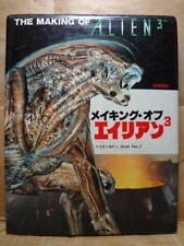 The Makinf of Alien 3 book movie vintage art illust photo scene