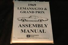 1969 GTO LEMANS TEMPEST ASSEMBLY MANUAL 100'S OF PAGES OF PICTURES, PART NUMBERS