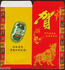 Jaz Beer 2009 CNY Ox 1 pc Mint Red Packet Ang Pow