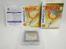 Pokemon Gold Pocket Monsters GOOD Condition Kin Game Boy Nintendo Japan gb