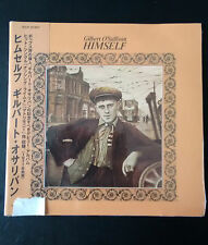 Gilbert O'Sullivan - Himself mini lp style CD VICP-62327 Victor