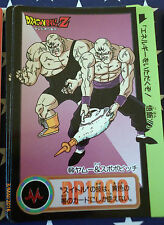 DRAGON BALL Z GT DBZ HONDAN PART 18 CARDDASS DP CARD CARTE 66 JAPAN 1994  NM