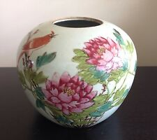 Fine Old Antique 19c Chinese Porcelain Enamel Ginger Vase Poem Birds Flowers WOW
