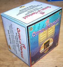 The Holy Quran Arabic English Translation 46 CDs Set Qari Abdul Basit Samad