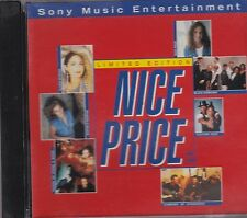 LIMITED EDITION SONY NICE PRICE SAMPLER - CD -  ROCK