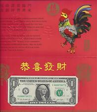 YEAR OF THE ROOSTER (2017) , $1 SUPPER LUCKY MONEY NOTE SERIES 2013, K88887867D