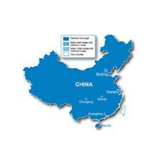 China GPS Map 2016 for Garmin Devices