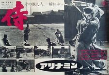 SAMURAI ASSASSIN Japanese B2 movie poster B TOSHIRO MIFUNE KIHACHI OKAMOTO 1965