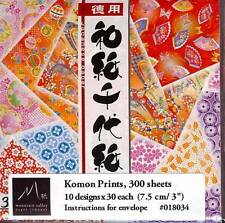 Japanese Washi Chiyogami Origami Paper 3 inches 300 sheets #1179 S-3587
