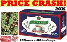 20 BOXES TRIBULUS TERRESTRIS TEA, Libido&Testosterone BOOSTER,Bulgarian 400 bags