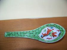 Hand painted Japanese dragon green small ladle