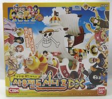 Bandai One Piece Pirate Ship Thousand Sunny DX Set (Korean Ver) 2009