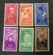 1952 Saints & Poets Catalog value Rs 250 very beautiful used set of 6 stamps in