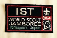 23rd world scout jamboree IST BOY SCOUTS OF AMERICA 2015