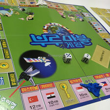 KOREA BOARD GAME Korea Bull Marvel game Korean Monopoly Board Game 부루마블 world 1