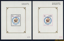 1994 THAILAND YEAR OF DOG SONGKRAN DAY STAMP SOUVENIR SHEET S#1566a PAIR