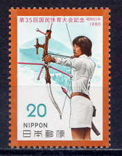 JAPAN Sc#1419 2 Sets 1980 35th National Athletic Meet MNH