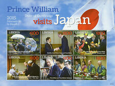 Liberia 2015 MNH Prince William Visits Japan 6v M/S Naruhito Shinzo Abe