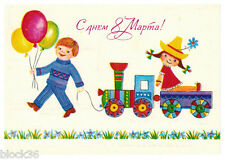 1980 Russian card MARCH 8 GREETINGS! Boy with balloons, Girl on the train