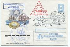 1997 URSS CCCP Exploration Mc Murdo Vostok Ship Polar Antarctic Cover / Card