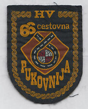 CROATIA ARMY - HV -  66th  HIGHWAY REGIMENT  sleeve patch