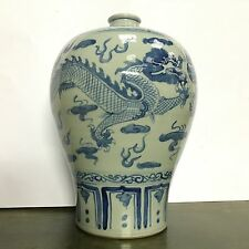 Blue And White Chinese Vase Bearing Six Character Mark Of Yongzheng 32cm Drilled