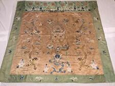 ANTIQUE 19/20th QI'ING CHINESE SILK EMBROIDERED PANEL/ DAOIST ROBE EMBROIDERY!