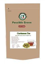 Cardamome thé (perte de poids, herbal viagra, stress soulager, detox, organique)