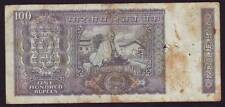 India Rs.100 Banknote, Sign L.K. Jha, Gandhi Issued, RARE