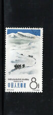 China P R - 1965 Mountaineering Achievements 8f (2) stamp used