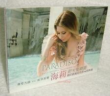 Hayley Westenra & Ennio Morricone Paradiso Taiwan Ltd CD w/BOX