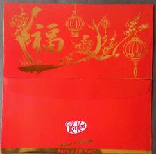 ANG POW RED PACKET - KIT KAT 2015  (2 PCS)