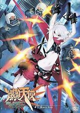 DVD Burst Angel, Vol. 4: Hired Gun - Burst Angel