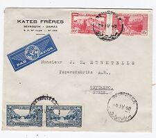 Libanon 1948 netter Brief mit MIF nach Schweden