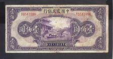 China p-477 , VF, 100 Yuan, 1941 , Farmers Bank of China