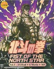 DVD Fist Of The North Star Vol.1 - 152 End + 6 Movie + MV + Bonus DVD