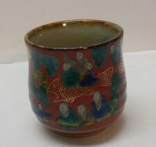 Mug with Men in Kimono Gold Accent Fish and Designs Asian Vintage Marked