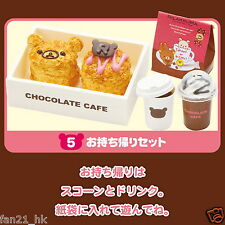 Re-ment Sanrio Miniature SAN-X Rilakkuma Cafe Cake Chocolate rement RARE SET 05