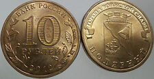 Russia 10 Rubles  2012 Commemorative Coin Town of Martial Glory - POLYARNY