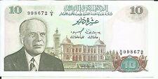 TUNISIA 10 DINARS 1980 P 76. UNC CONDITION.  5RW 12ABR