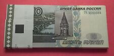 USSR-UNC CONSECUTIVE BUNDLE OF 10 RUBLES 1997(2004).2 BUNDLES,GET FREE SHIPPING.