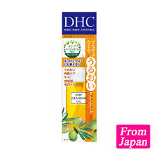 DHC Medicinal Deep Cleansing Oil (SS) 70ml Makeup Remover Japan